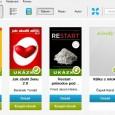 Popis, kde a jak si koupit elektronickou knihu (ebook) v češtině.