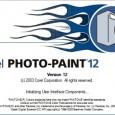 Corel Photo Paint je program, který je skoro profesionální na úpravu fotografií. Můžete sním dělat věci, které vjiných editorech sotva uděláte. Načtrnout si nálepky na lepící papír, dokonale zaostřit, červené […]