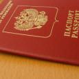 Rakousko, Francie, Finsko, Itálie, Polsko a ostatní státy patřící do Schengenského prostoru nevyžadují na hranicích cestovní pas. Ovšem, má to jedno velké ALE. Hranice přejedete, nicméně bez cestovního dokladu se […]