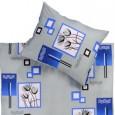 Vaše spaní neovlivňuje jen kvalita matrace a postelového roštu. Důležitým faktorem je právě kvalita povlečení. Existuje několik různých druhů. Správný výběr je základním předpokladem spokojeného spánku. Naučte se, jak si […]